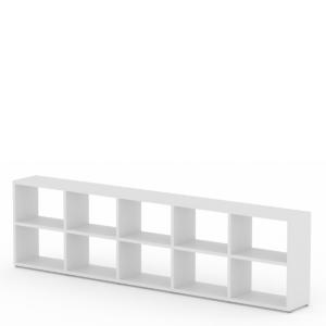 5x2 white cube shelf